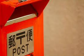 浮気の慰謝料請求と内容証明郵便
